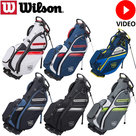 Wilson-Staff-EXO-2-Standbag