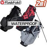 Fastfold Hybrid 2-in-1 Waterproof Standbag
